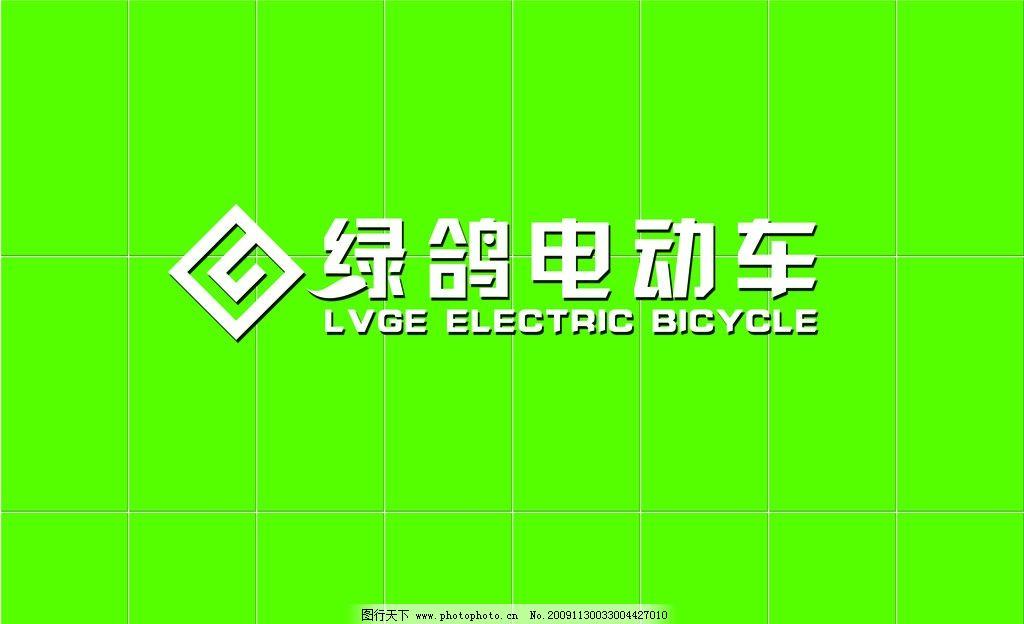 绿鸽智能无刷电机控制器接线图