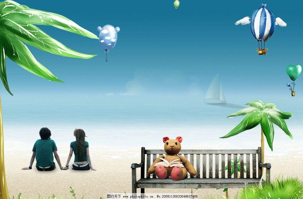 海边 夏天展板 海滩 沙滩 卡通气球 椅子 长椅 小熊 情人节 幼儿园