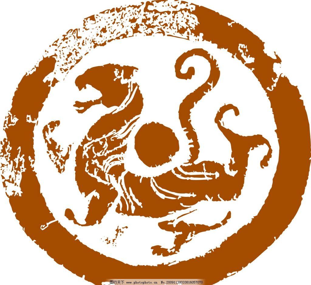 土家白虎 虎 标志 民族 图腾 矢量图 土家族 矢量素材 其他矢量 矢量