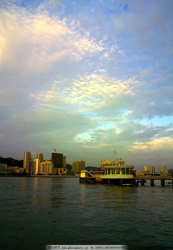 鼓浪屿 黄昏 大海 天空 蓝天 白云 云 云彩 云朵 夕阳 霞光 建筑物 楼