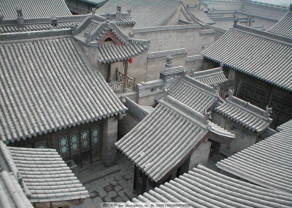 四合院屋顶简笔画