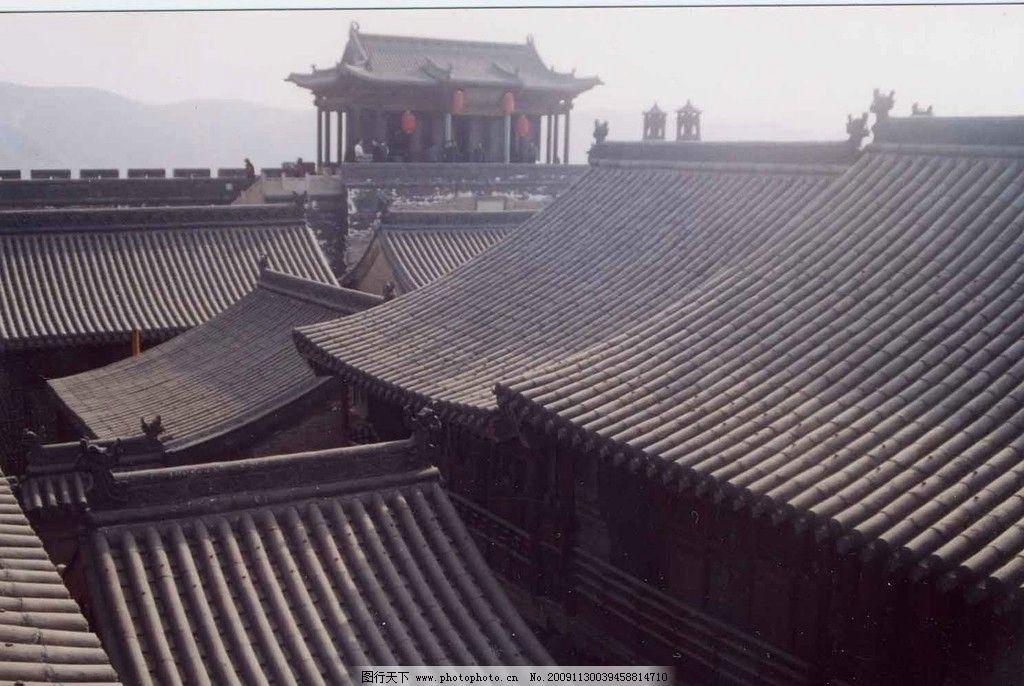 屋顶图片,山西建筑 琉璃瓦 四合院 古建资料 特色建筑