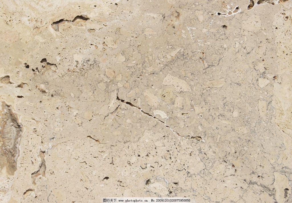 大理石纹理贴图 大理石 纹理 贴图 素材 其他素材 底纹边框 设计 144