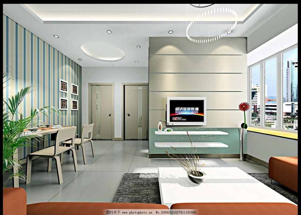 客厅餐厅设计      餐厅