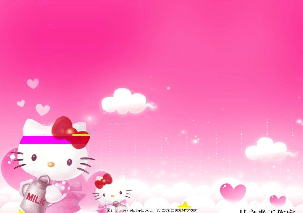 卡通 卡通猫 粉红色 可爱 摄影模板 源文件
