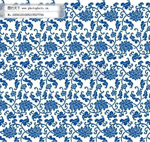 青花瓷 蓝色底纹 青花瓷免费下载 莲花 青色花纹 矢量图 花纹花边