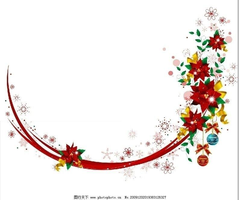 圣诞花环 圣诞节素材 花纹 节日素材 源文件