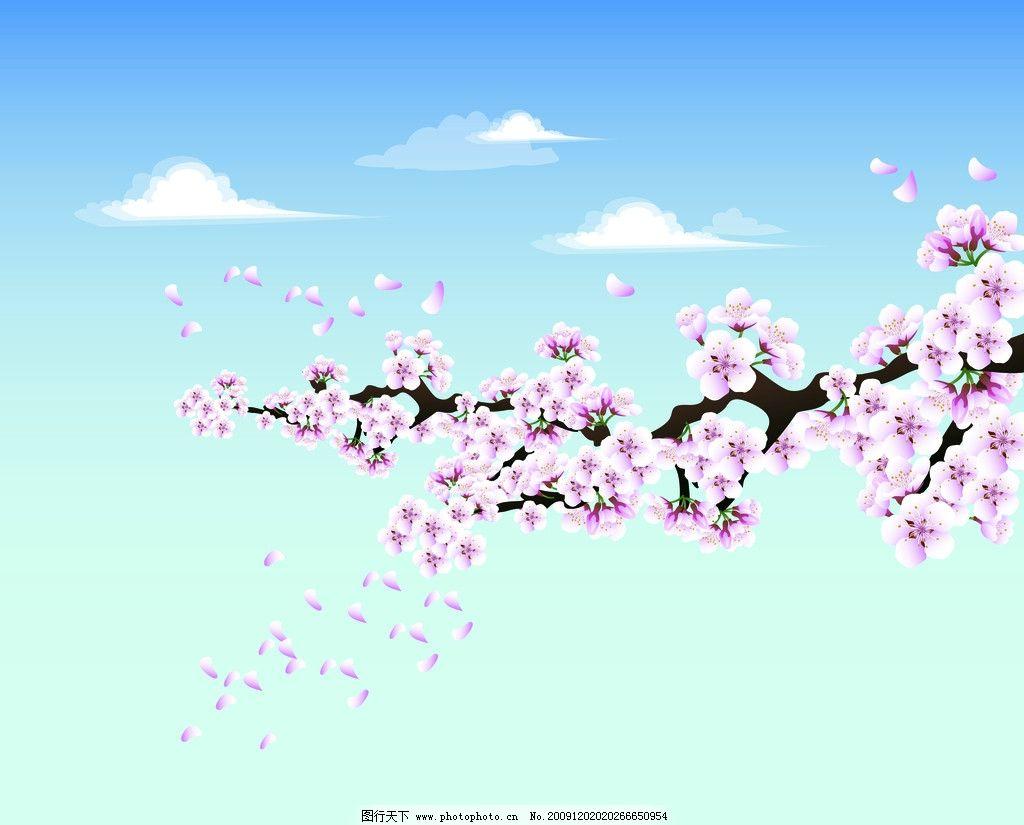 一剪梅 梅花 蓝天 白云 背景底纹 底纹边框 设计 72dpi jpg