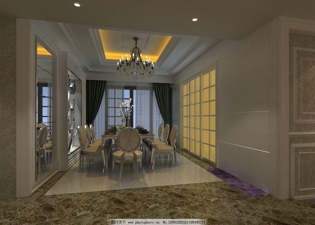 3d客厅设计 3d设计 室内模型图片