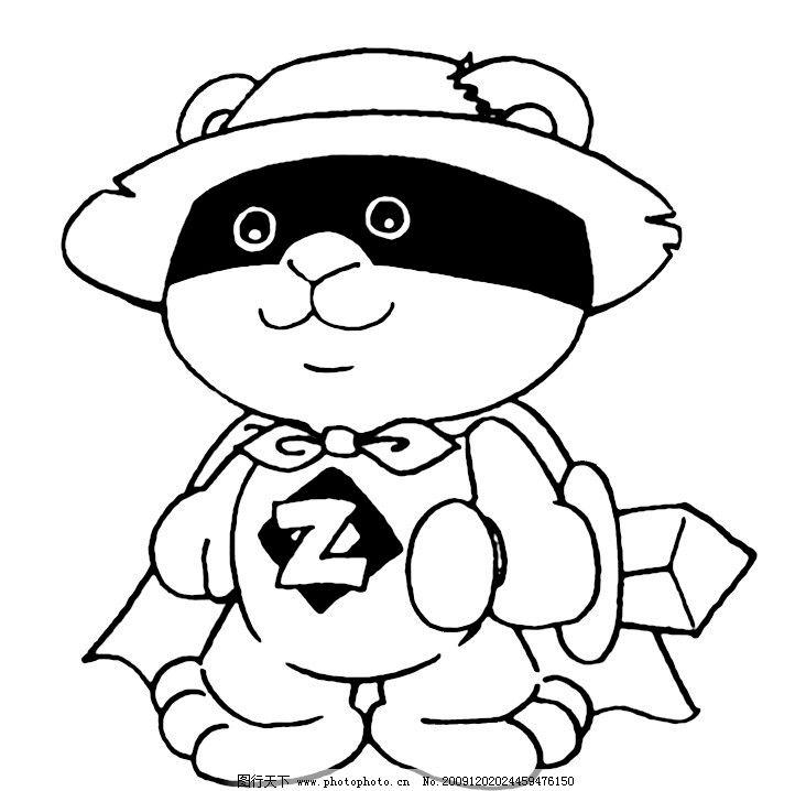 线条熊猫 熊猫版佐罗 熊猫版超人 大熊猫 小熊猫 矢量