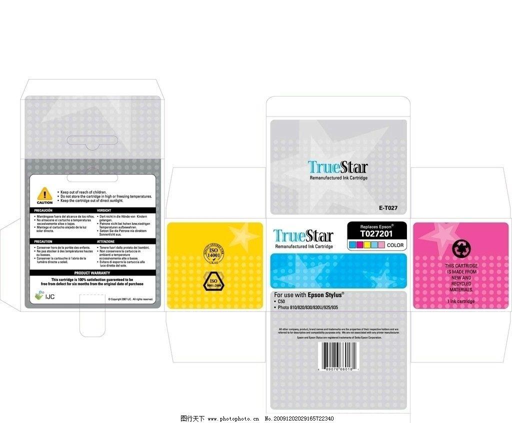 爱普生T027家装彩盒墨盒步骤设计图cad图图片图片