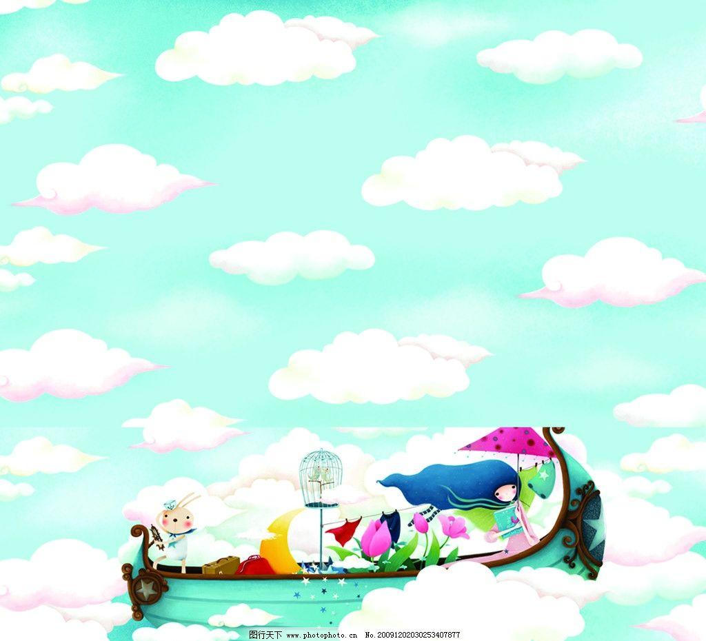 幼儿园 卡通画 船 展板模板 广告设计模板 源文件