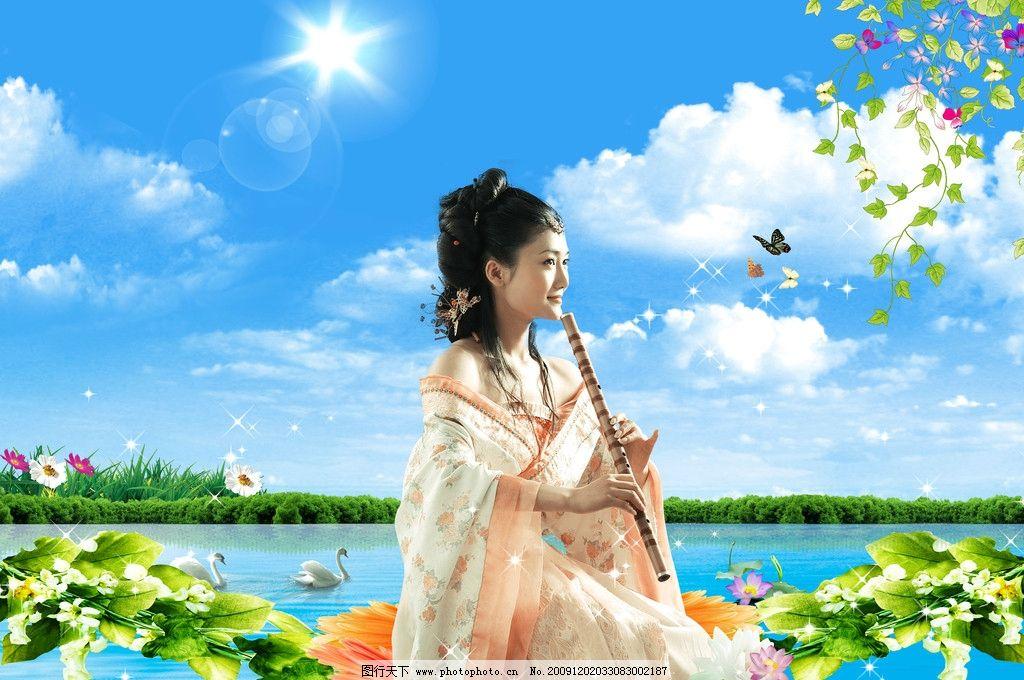 古装美女 风景 美女 蓝天白云 美女吹笛 花滕 天鹅 鲜花 草 蝴蝶 湖
