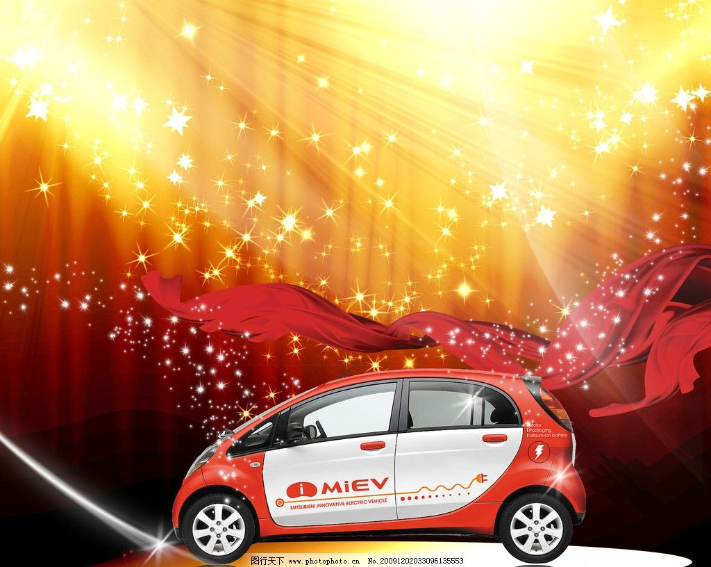 汽车展板 汽车 背景 星星 红彩带 烟雾 高光 源文件 psd分层素材 40