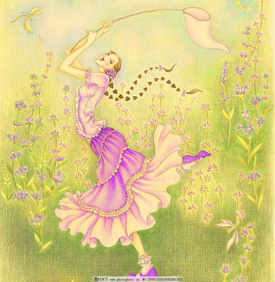 淑女春天抓蝴蝶 淑女 春天 捕蜻蜓 手绘图 动漫人物 动漫动画 设计