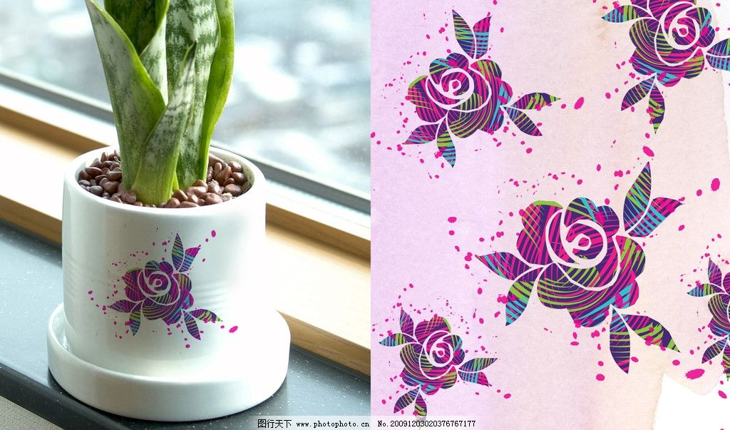 花纹 设计 漂亮 创意 时尚 手绘 动感 活力 红花 花盆 花纹设计产品