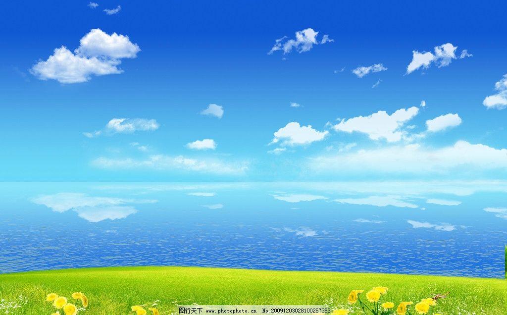 求一张蓝天白云的桌面背景