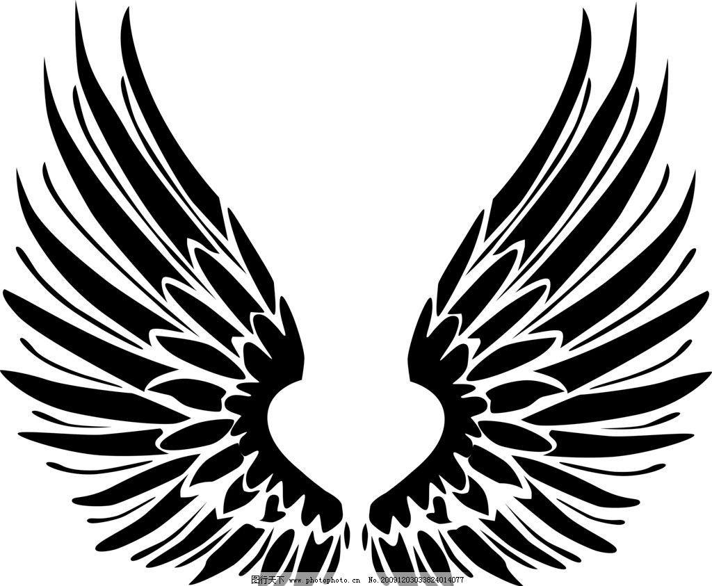 带有翅膀的幼儿园班牌设计