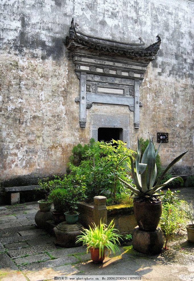 宏村之堂门 尼康 d60 国内旅游 安徽 徽州建筑 宏村 门 墙 风景类