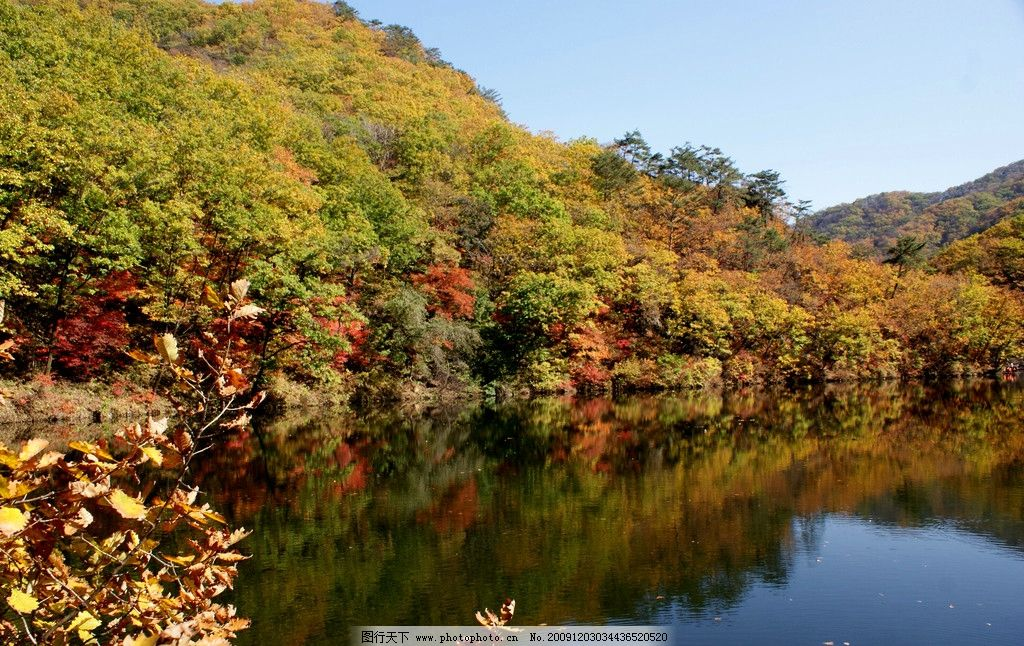 秋色 倒影 枫叶 关门山 摄影 湖光山色 山水风景 自然景观 72dpi jpg