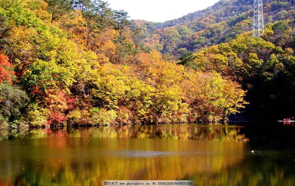 枫叶 倒影 关门山 秋色 摄影 湖光山色 山水风景 自然景观 72dpi jpg