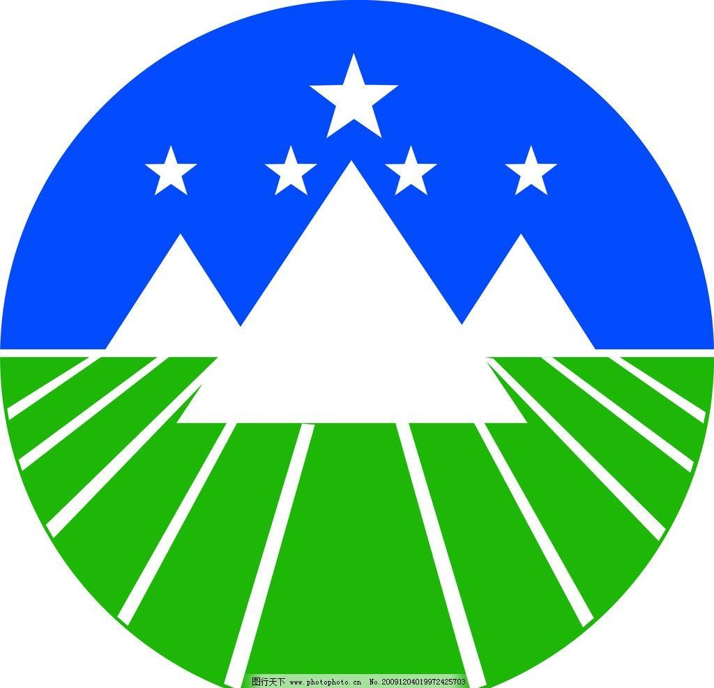logo 标识 标志 设计 矢量 矢量图 素材 图标 1024_987