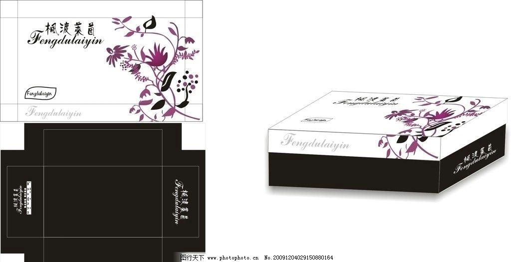 女单鞋盒 花纹 时尚 展开图 效果图图片