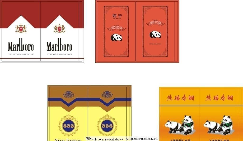 香烟标 熊猫烟标 三五烟标 火机贴纸 包装设计 广告设计 矢量