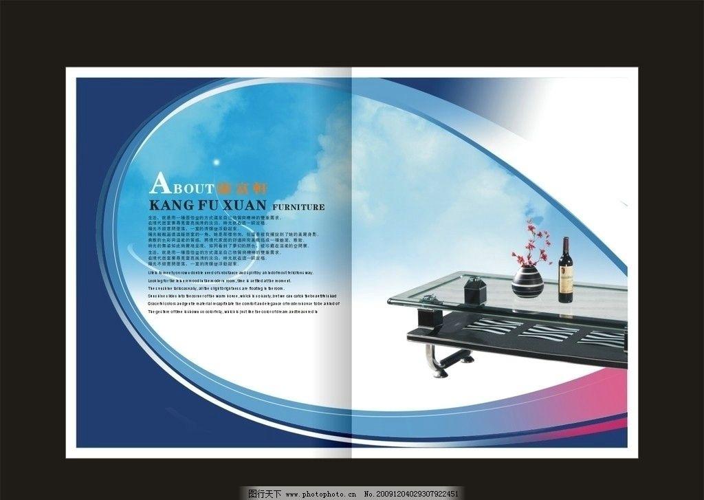 畫冊內頁設計圖片
