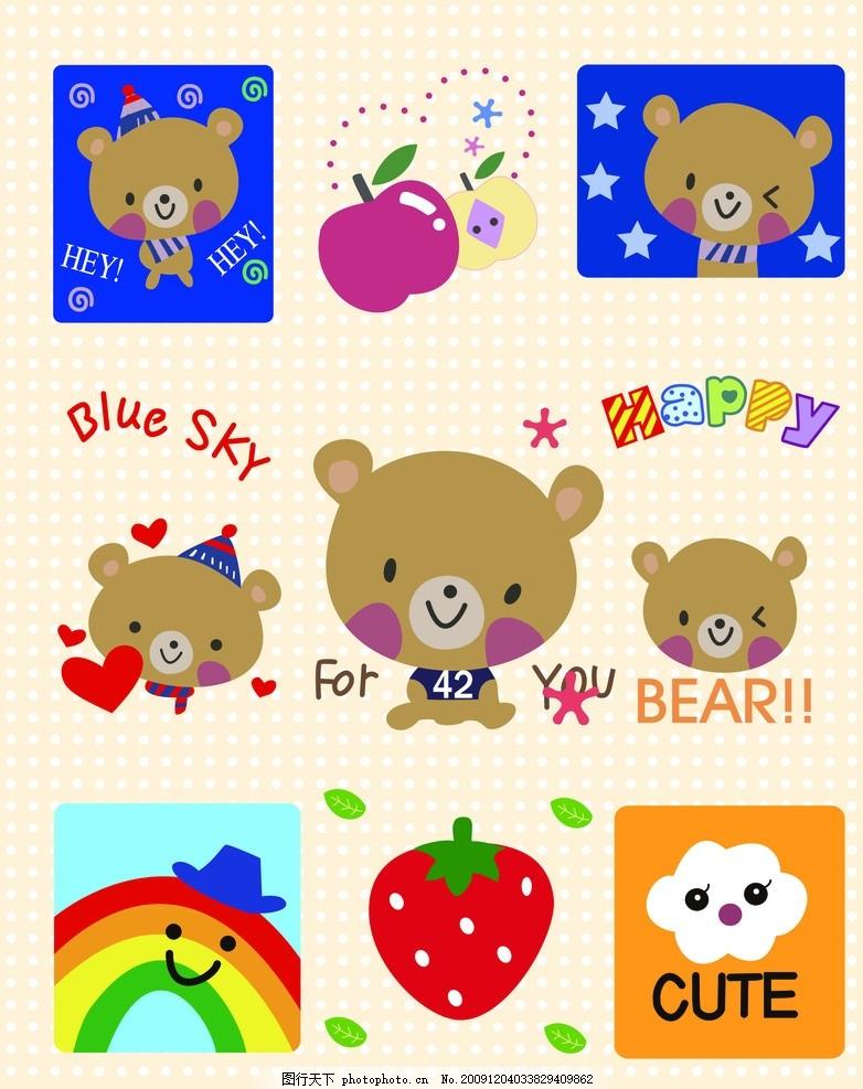 小卡通 小熊 草莓 彩虹 英文字 桃心 苹果 可爱卡通 背景 圆点