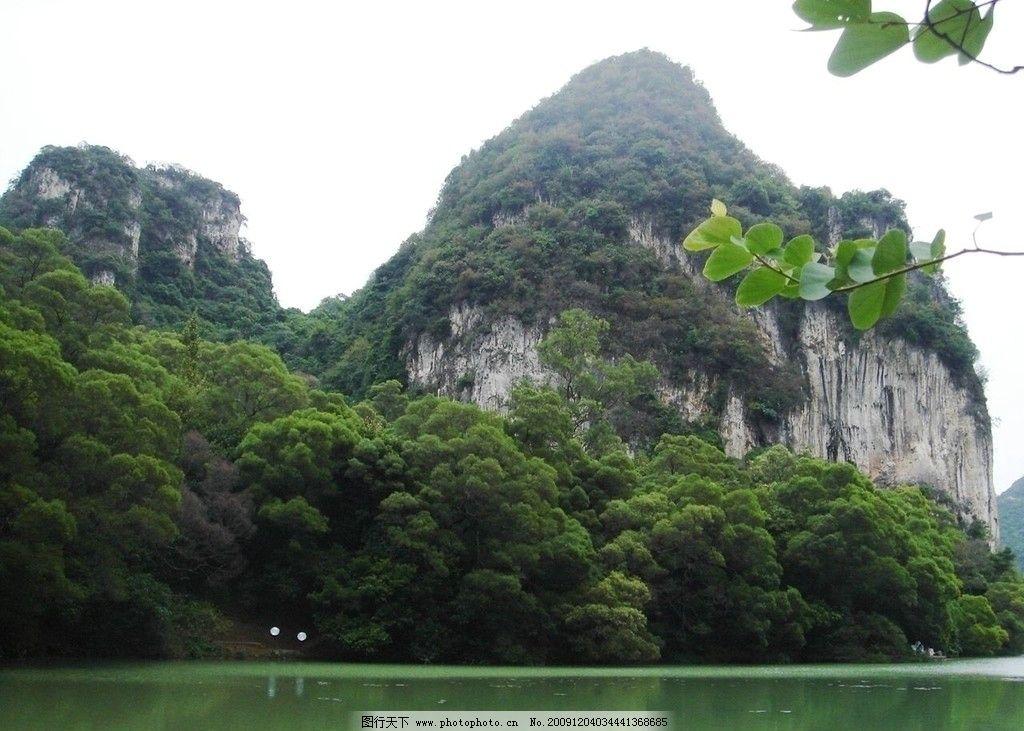 柳州龙潭公园 山水风景 青山绿水 自然景观 摄影 72dpi jpg