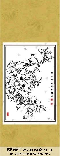 花鸟系列(六) 花边 工笔 国画 白描 线描 团花 绘画 古典 传统纹样
