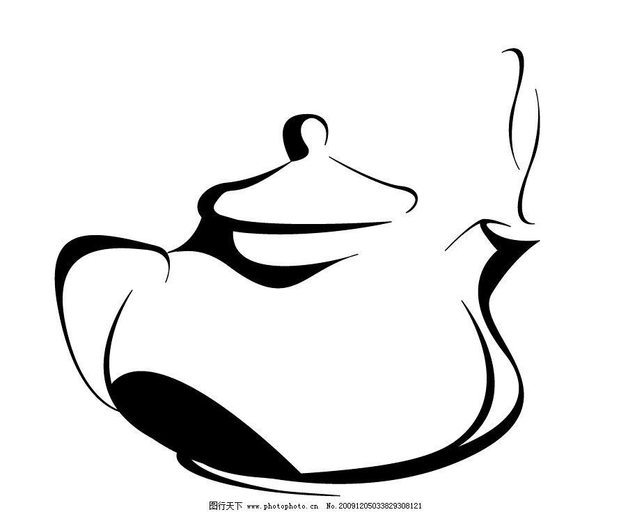 茶壶设计手绘图片大全