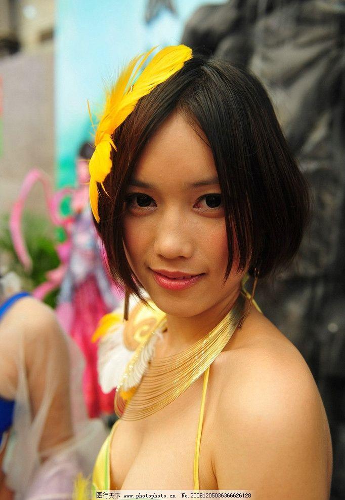 明星美女 模特 游戏宝贝 美丽性感 性感美女 写真 人物图库 明星偶像