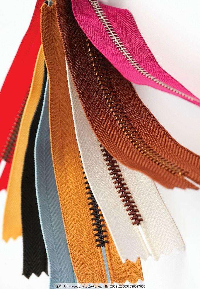 拉链 裤子拉链 设计素材 创意摄影 生活素材 生活百科 摄影 350dpi