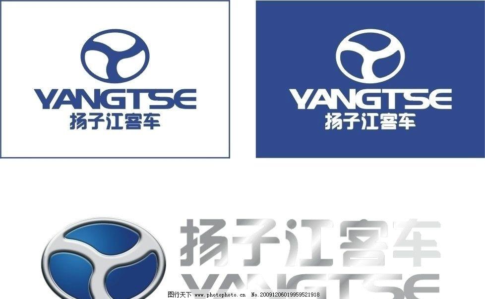扬子江客车 企业logo标志 标识标志图标 矢量 cdr