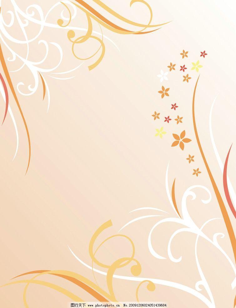 花纹花边 线条 曲线 花朵 小花 底纹 粉红 移门 流线 移门图库 自然