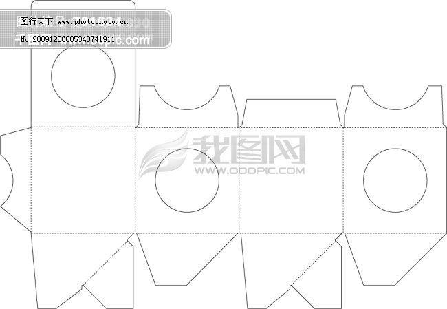 各种纸盒包装展开图 ai格式 包装设计