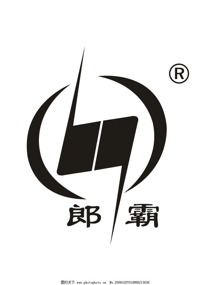 郎霸洁具 郎霸 郎霸卫浴 矢量图 企业logo标志 标识标志图标 矢量 cdr