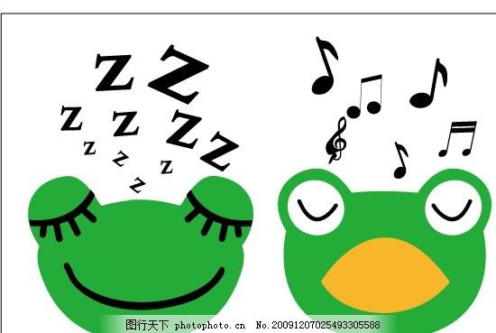 青蛙 唱歌 睡觉 音符 鞋子上的图标 服装元素设计 可爱 卡通