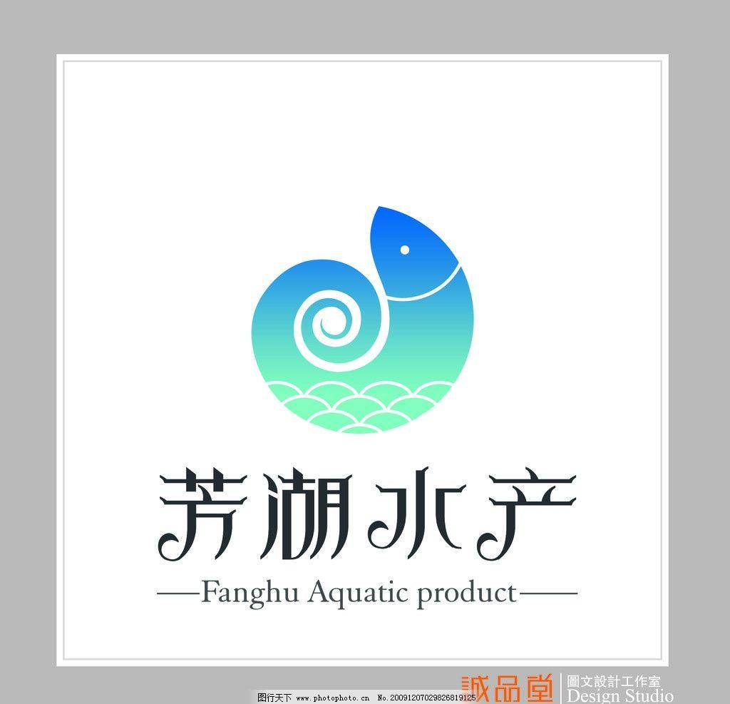 水产标志图片图片