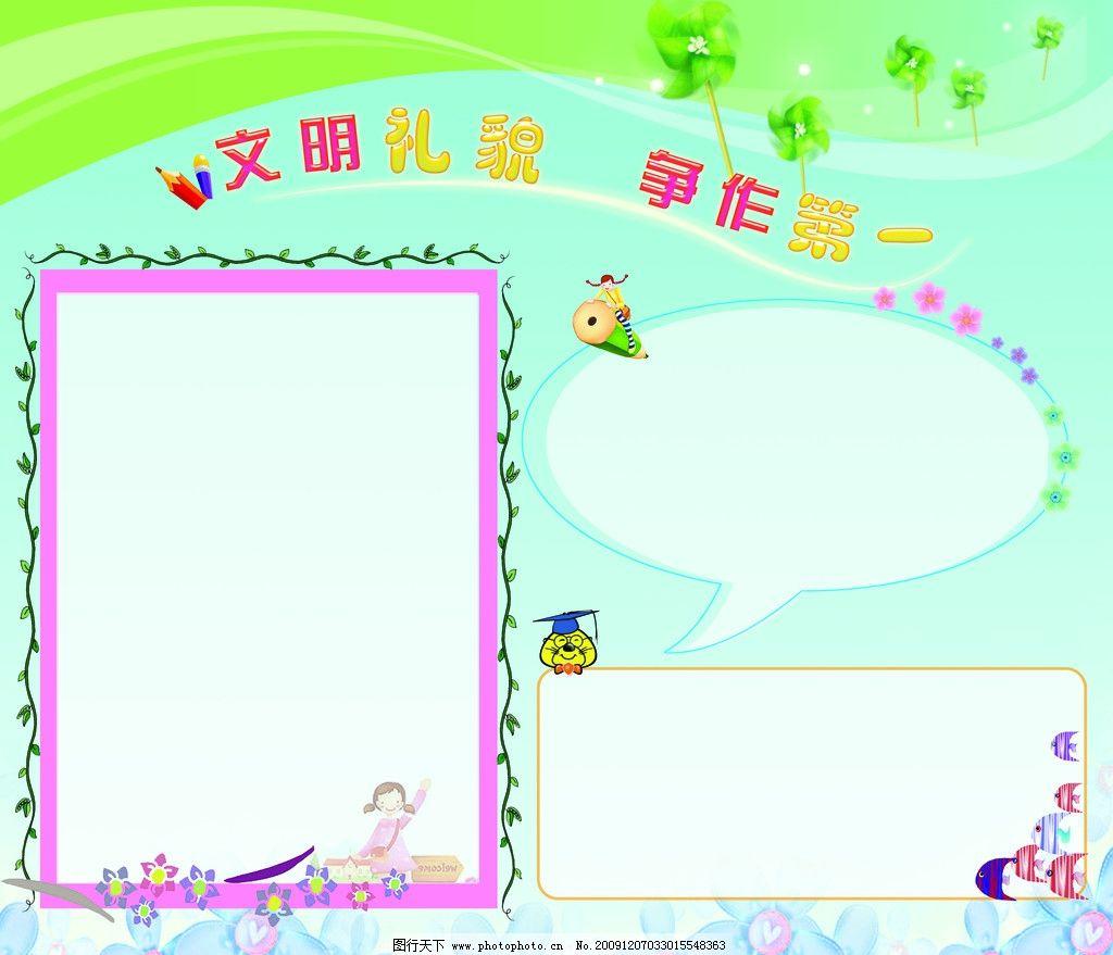 ppt 背景 背景图片 边框 模板 设计 素材 相框 1024_879
