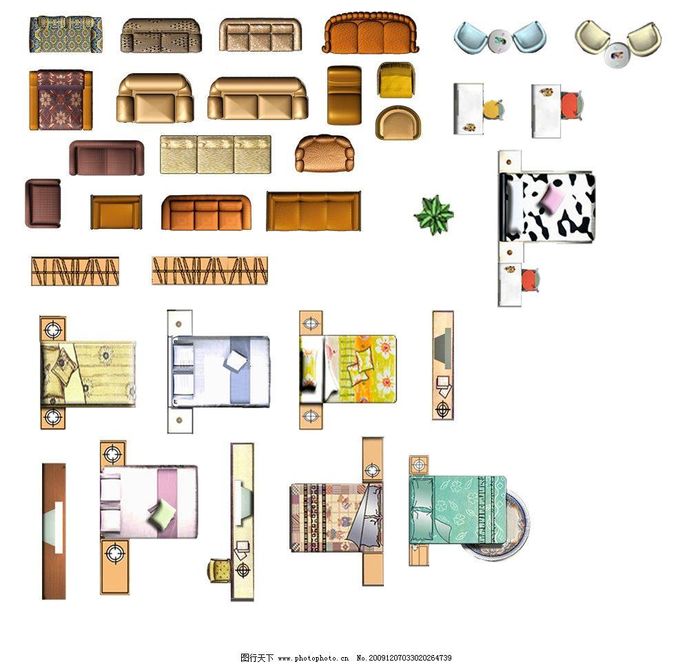 ps家居平面素材 室内设计 户型图 源文件