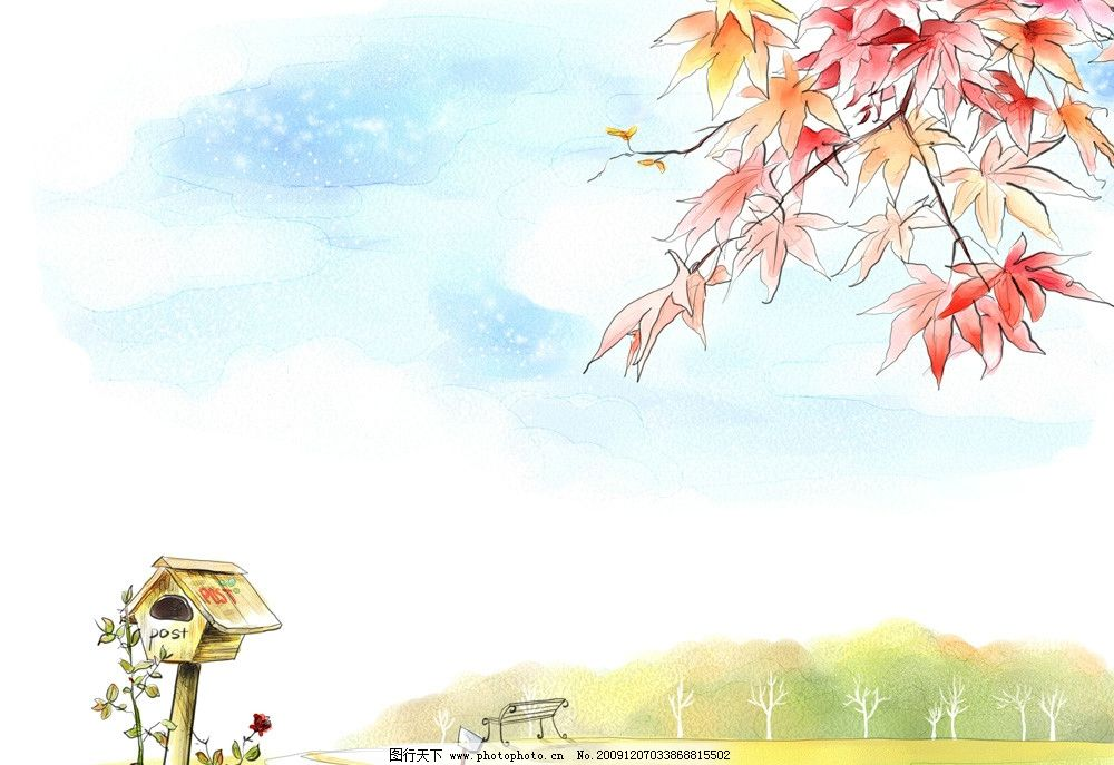 水彩风景插画 水彩画 风景 插画 枫叶 邮箱 椅子 tif分层素材 其他 源