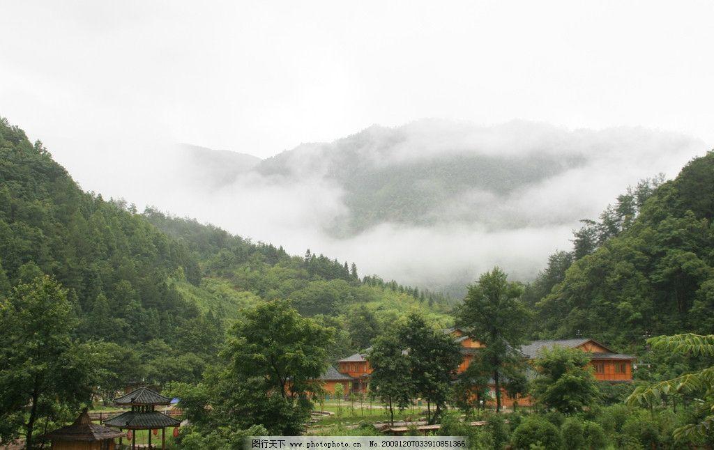风景 旅游 广西 青山 山 云海 雾 山寨 村落 村庄 国内旅游 旅游摄影