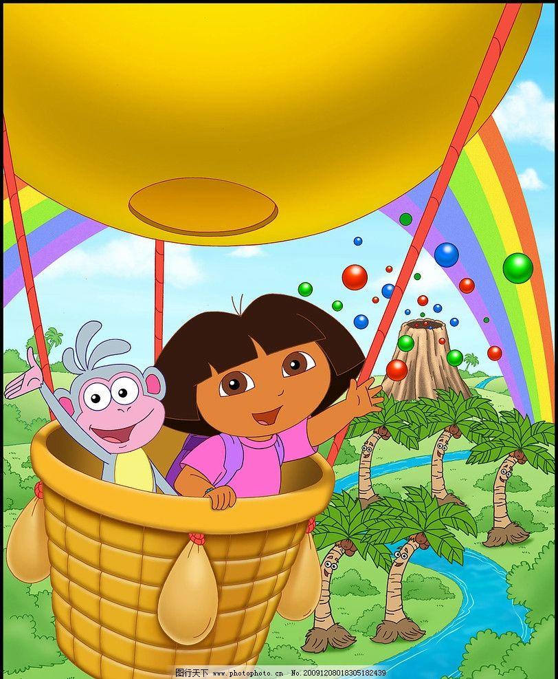 朵拉 dora 小女孩 卡通 彩虹 可爱 动漫人物 动漫动画 设计 72dpi jpg