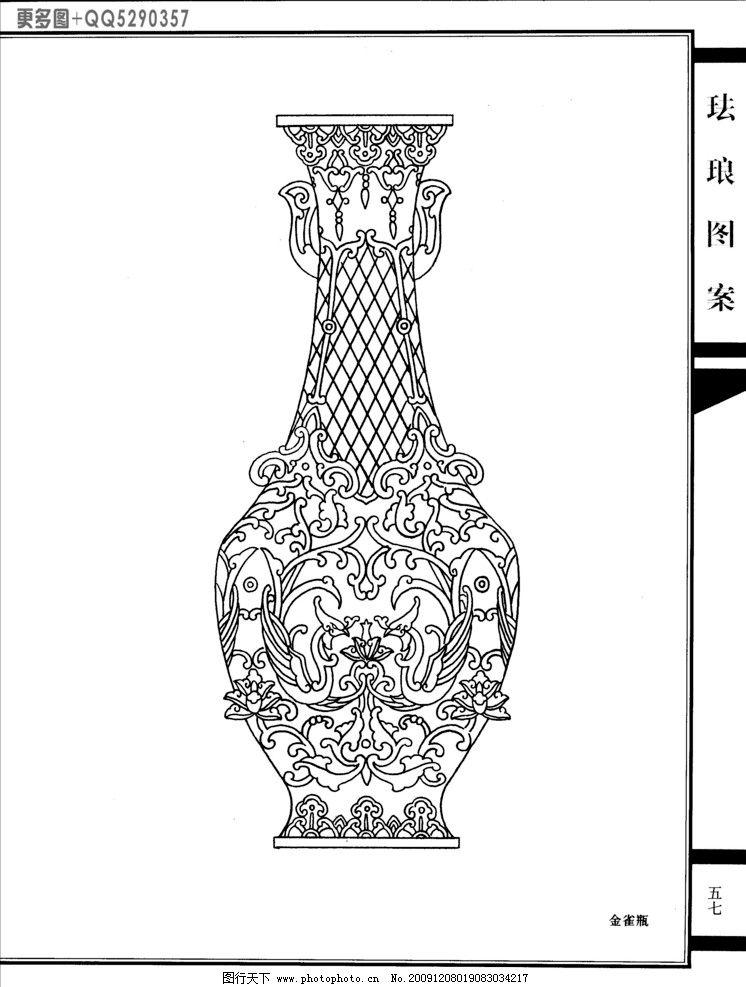 简笔画花瓶带有图案