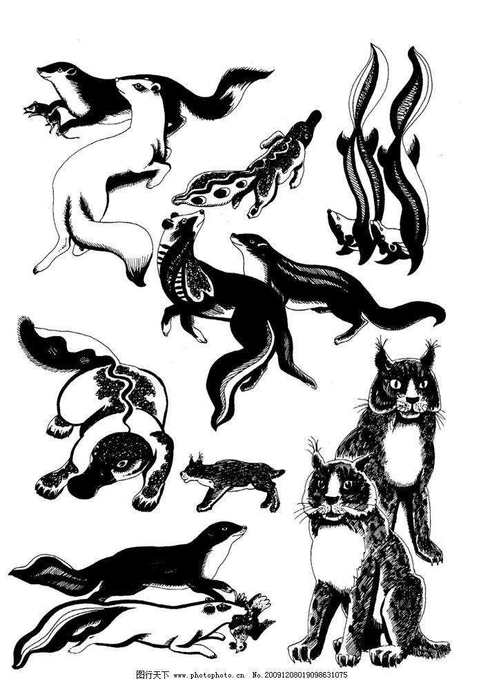 鱼图案 装饰图案·现代装饰动物图案 绘画书法 文化艺术 设计 360