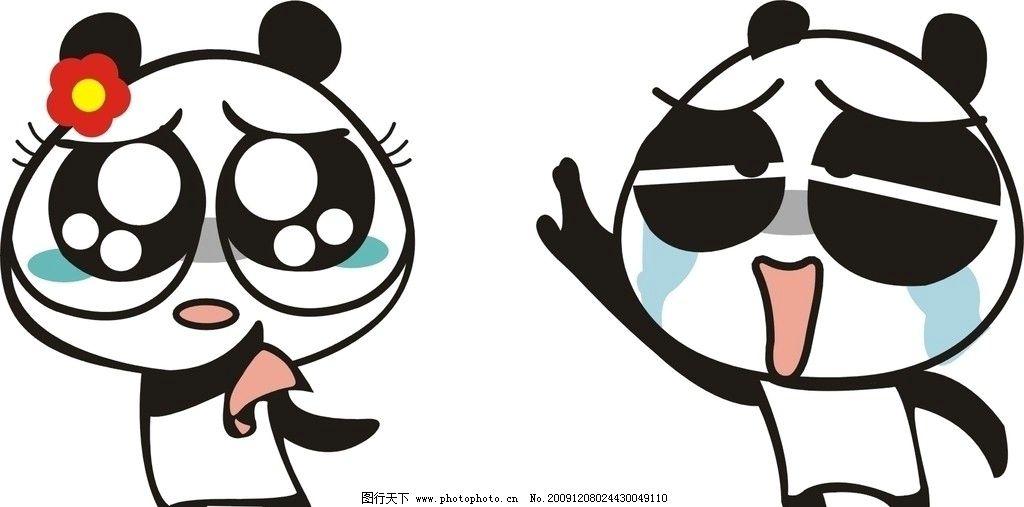 一对熊猫 熊猫头像 情侣熊猫