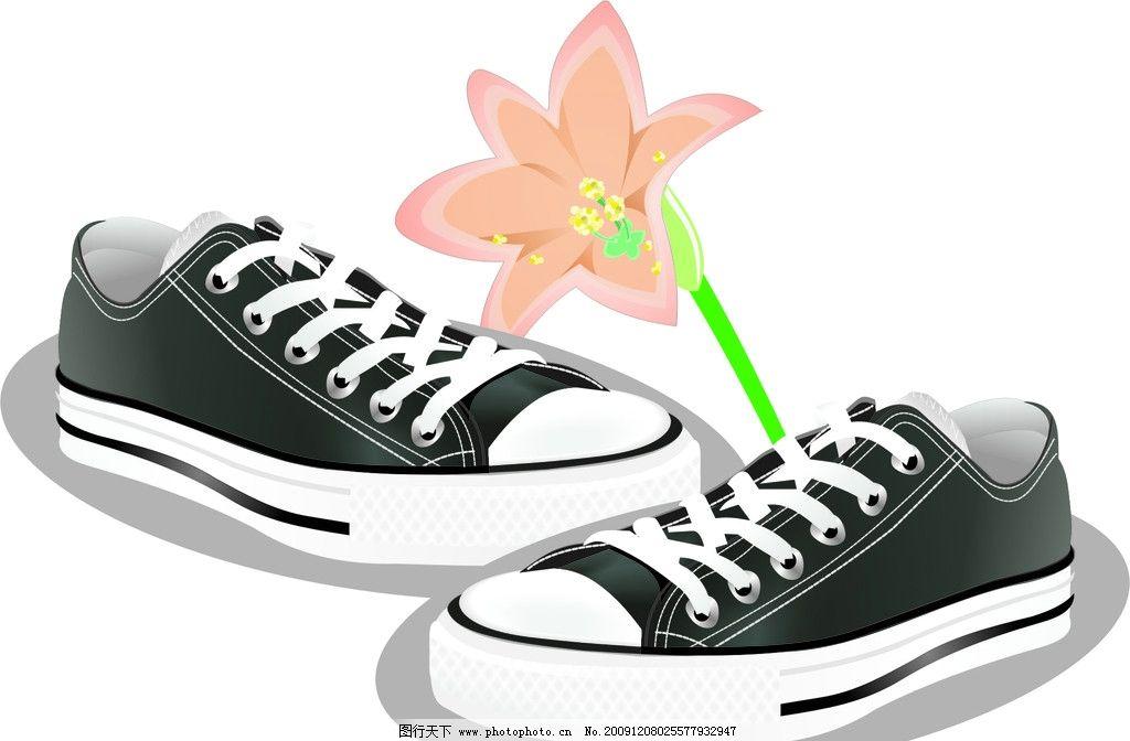 鞋子 生活用品矢量素材 鞋子矢量素材 百合花 球鞋 生活用品素材 生活